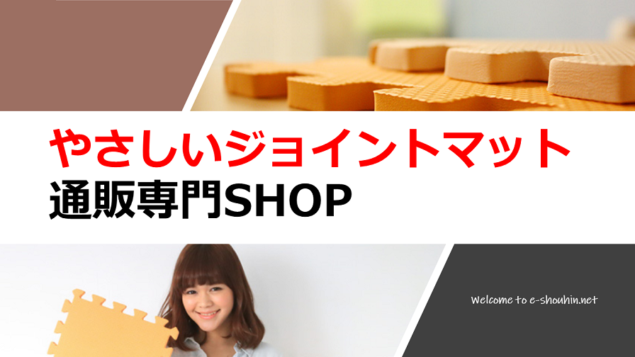 e-shouhin-corkmat-shop003